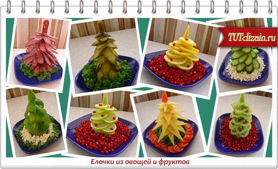 1352903505_tutdizain_ru_2156 (560x340, 73Kb)