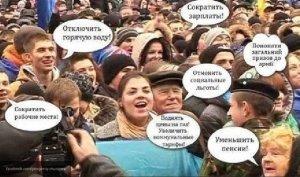 """Сторонники Евромайдана сожалеют о свержении Януковича"""""""
