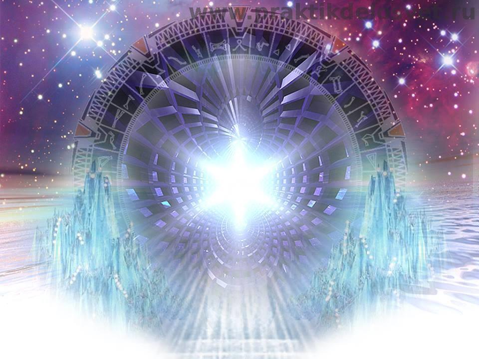Послание Галактической Федерации Света