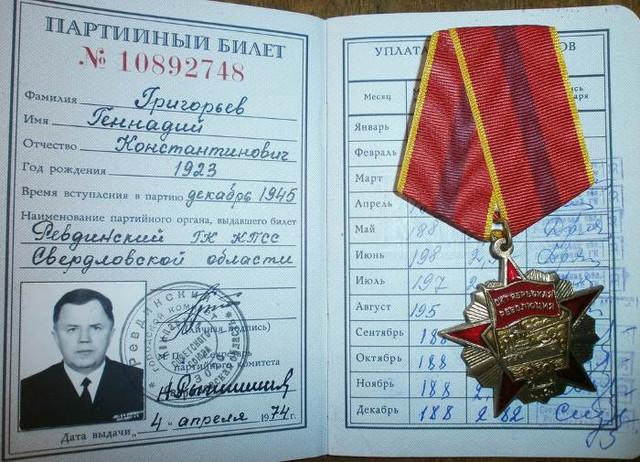 Невероятные подробности о гибели группы Игоря Дятлова
