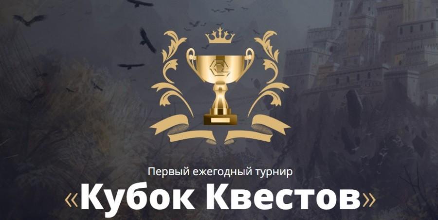 В Москве состоится первый еж…