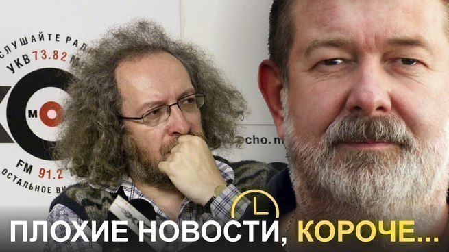 Ещё один полезный для России революционер