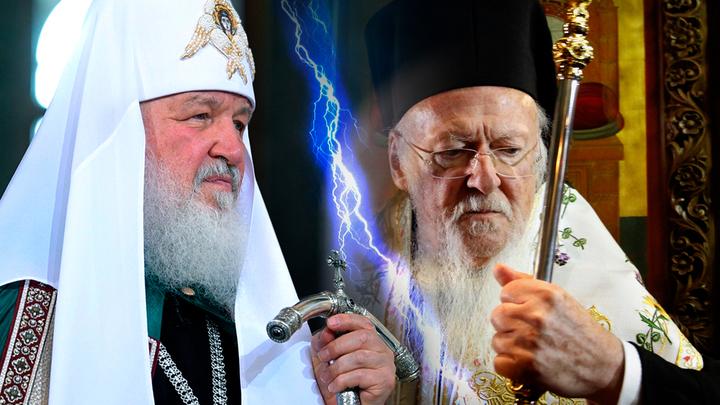 Профессор Владислав Петрушко: «Константинопольский Патриарх провоцирует Всеправославный Раскол»