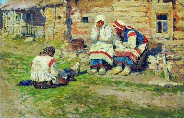 """Бабы"" Сергей Виноградов 1894"