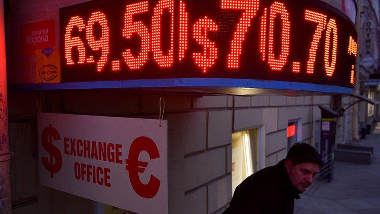 «За любым падением наступает отскок»: экономист спрогнозировал повышение курса рубля