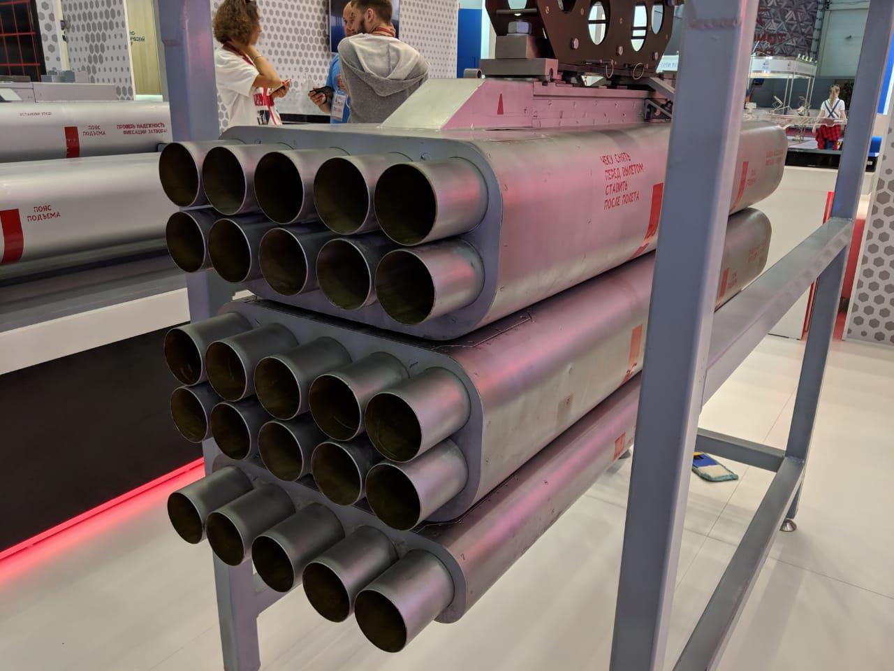 Новые пусковые установки 80-мм неуправляемых авиационных ракет С-8