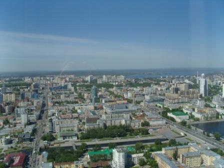 Понорама г.Екатеринбург