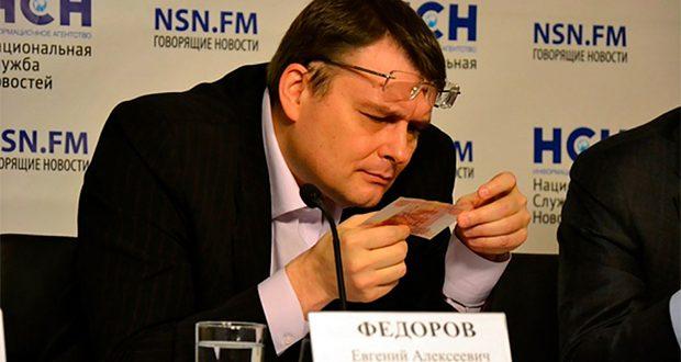 Борис Григорьев. Единоросс Федоров ошеломляет - нардеп не должен сметь свое суждение иметь!