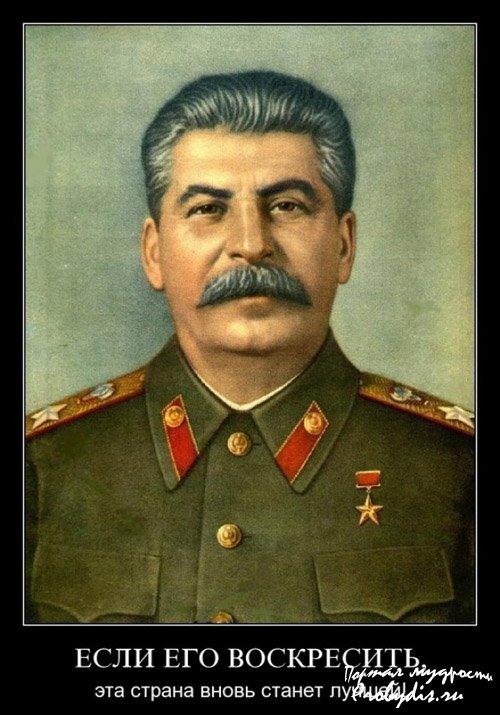 """А вы уверены, что они, """"репрессии"""", сталинские?"""