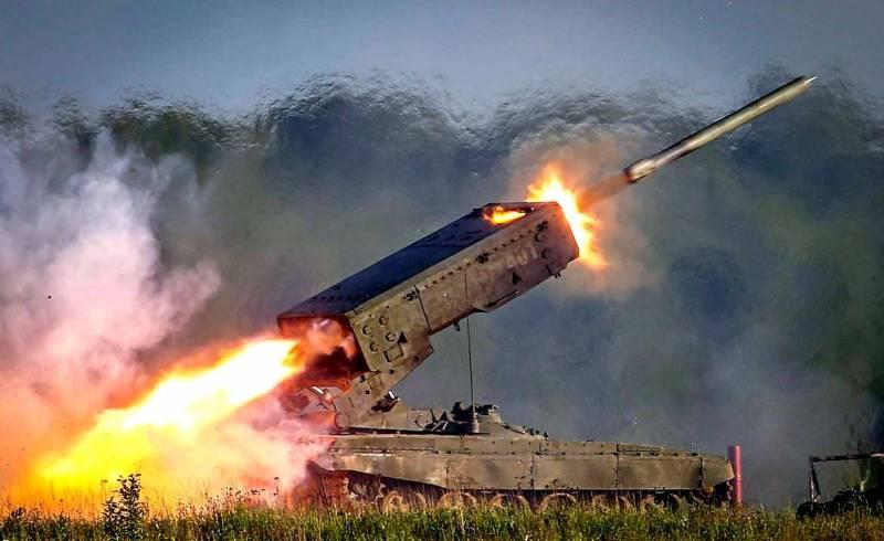 Страшна ли России «гонка воо…