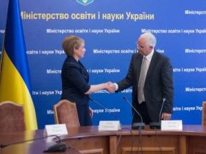 Киев и Будапешт договорились ждать выводов Венецианской комиссии по скандальному закону об образовании