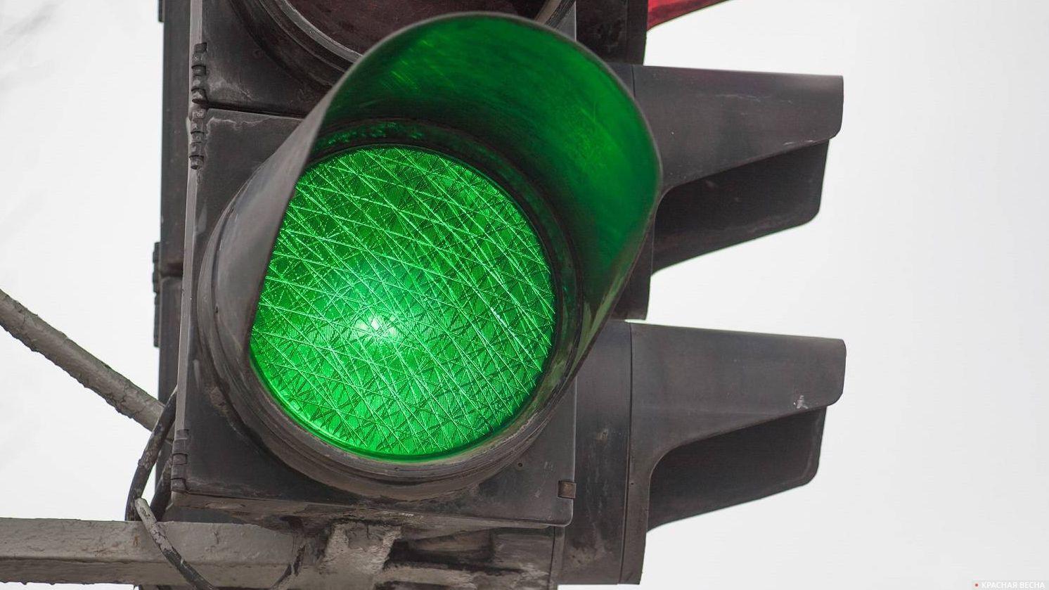 Штраф за проезд на зелёный свет – это реальность