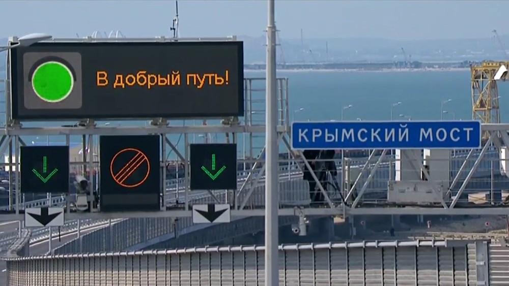 Немцы про Крымский мост: «Од…