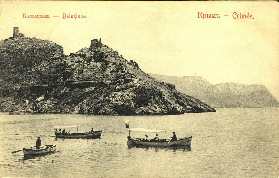 Прогулка на катерах в Балаклавской бухте
