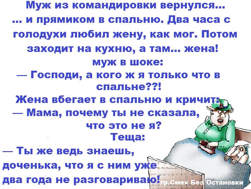 Анекдот Про Лелика Робота