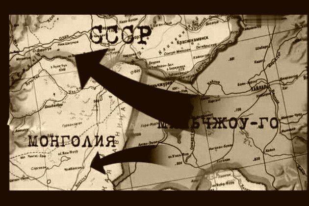 Подвиг Михаила Ююкина: Огненный таран у реки Халхин-Гол