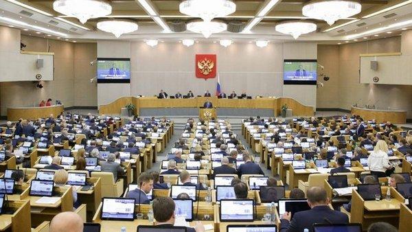 Госдума снова не решилась на признание республик Донбасса