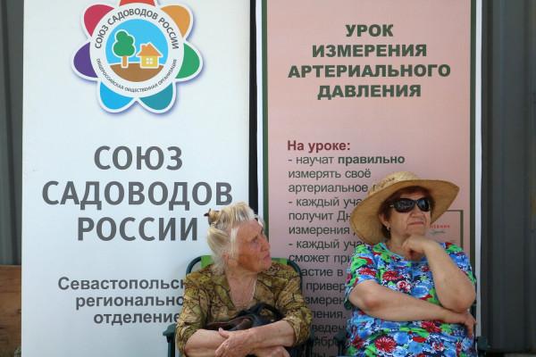 Севастопольских садоводов уч…