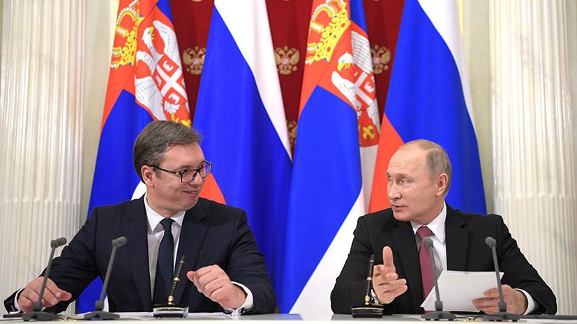 Последние новости России — сегодня 17 января 2019