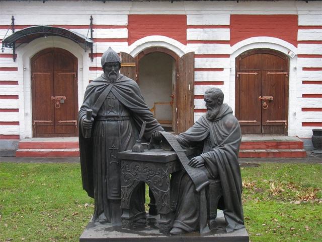 Древности Руси. Просветители славян