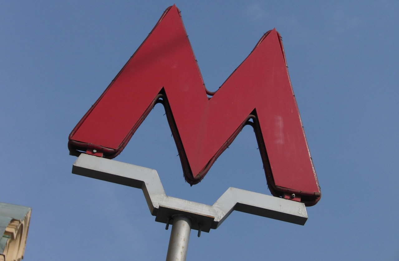 "Что станет с омским ""метро-мемом""?"