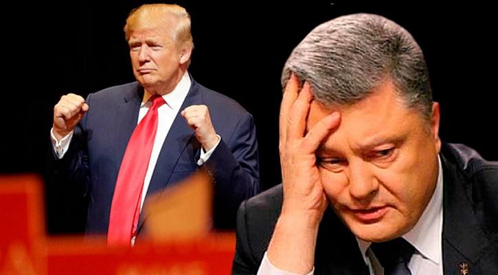 Очередной шок на Украине от встречи Трампа и Путина