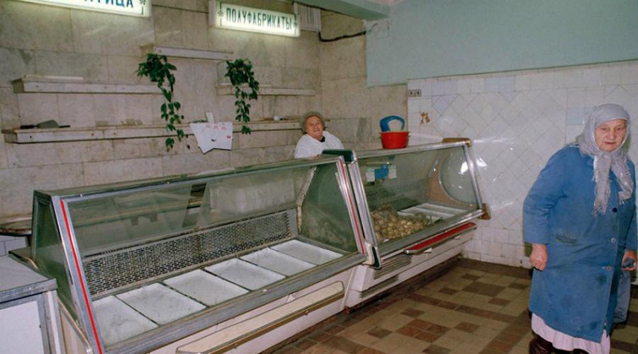Фотографии магазинов, запрещенные в СССР