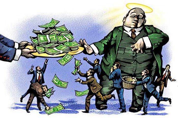 Почему нет денег на пенсии.