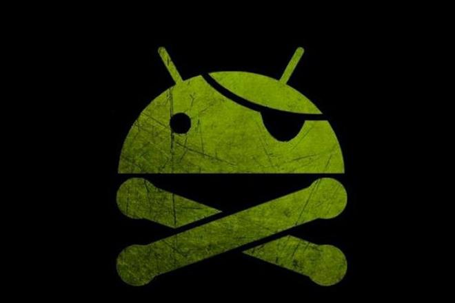 Секретные коды Android