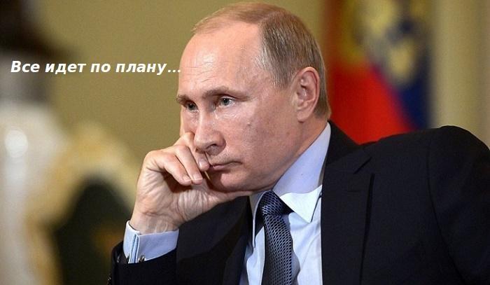 О претензиях к Путину...