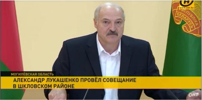 Лукашенко назвал условия вхо…