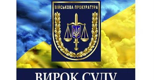 На Украине недосчитались сотню тысяч «стволов»