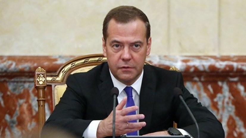 Медведев рассказал, сколько …