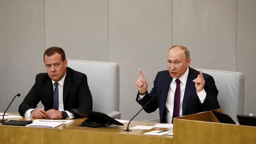 Путин напомнил Зюганову, что развал СССР произошёл «под чутким руководством» КПСС