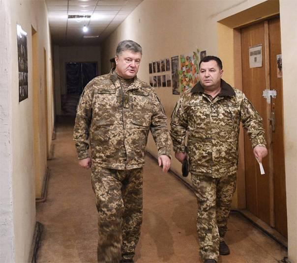 Опрос. Госвласти на Украине не доверяют более 80% граждан страны