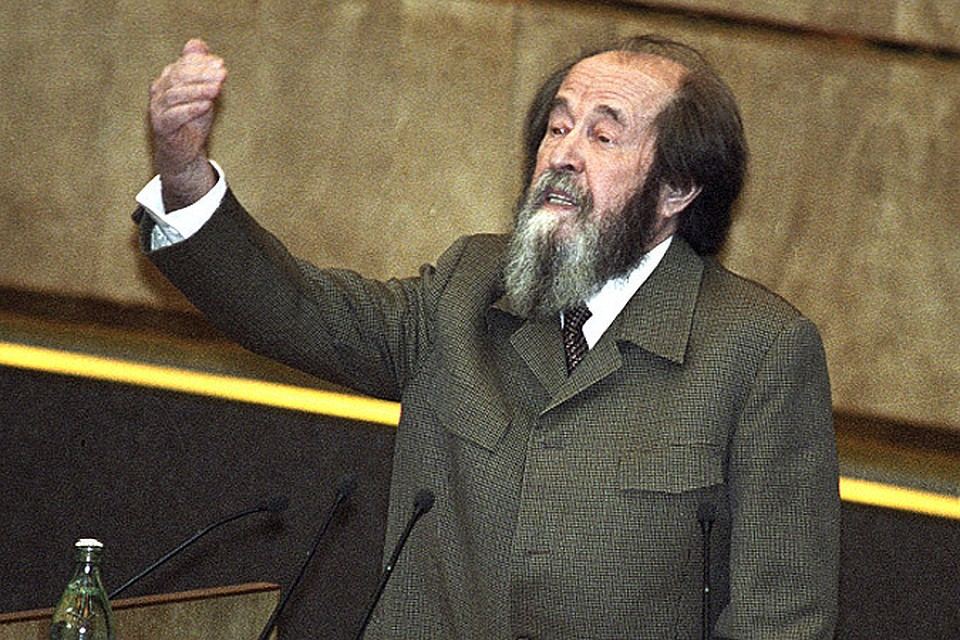 Александр Солженицын: Украин…