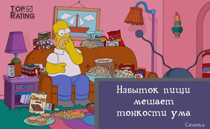 Гомер обжора