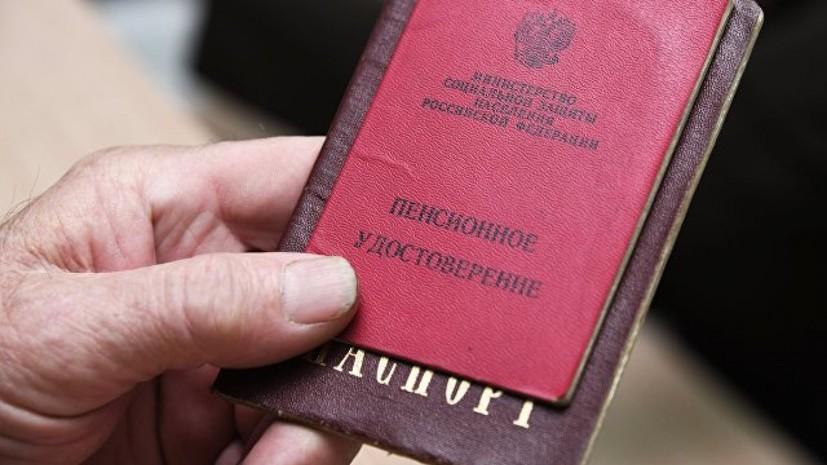 Комитет Госдумы по бюджету п…
