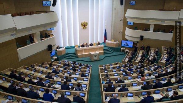 В Совете Федерации отреагиро…