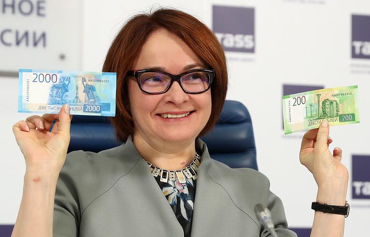 Набиуллина представила новые банкноты номиналом 200 и 2000 рублей