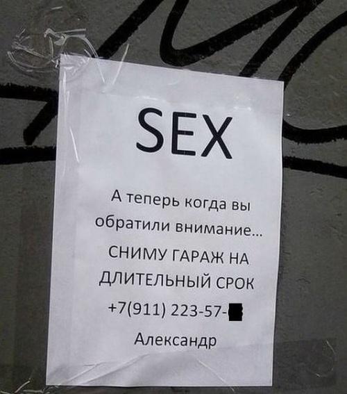 Народный копирайтинг...