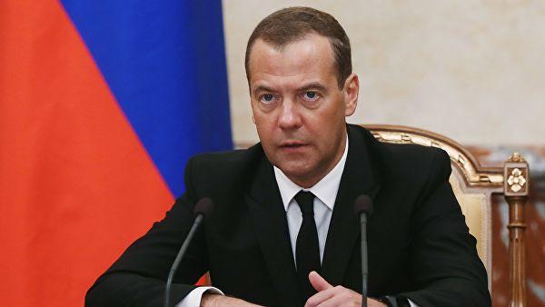 Дмитрий Медведев: Мне нравится та жизнь, которой я живу.
