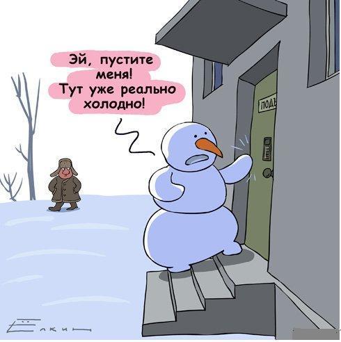 Про сибирские морозы