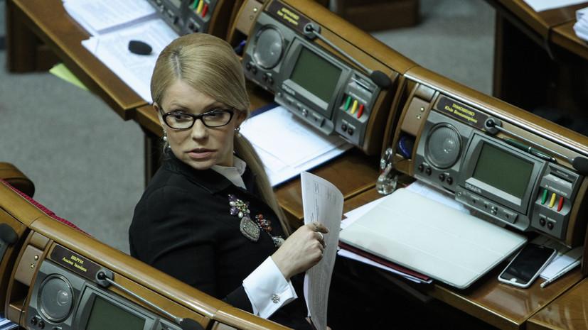 Канцлер вместо президента: зачем Тимошенко предлагает принять новую Конституцию Украины