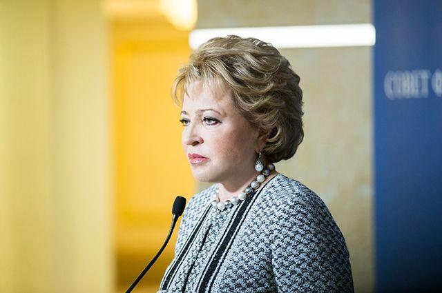 Матвиенко: антисемитизма и ксенофобии в России нет