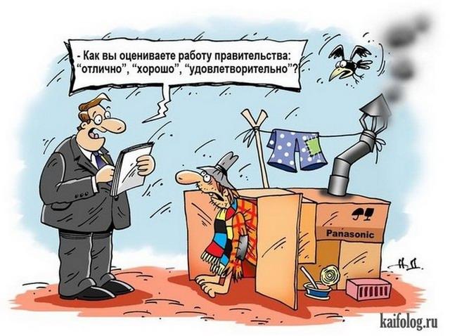Пенсионный возраст, НДС, коммуналка. Почему нужно требовать отставки Правительства Медведева.