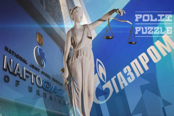 Россию не удастся вынудить заплатить: украинский эксперт о тяжёлых последствиях судебного спора с «Газпромом»