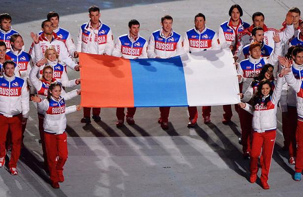Times объявила издевательский конкурс на «нейтральный флаг» для олимпийцев из России
