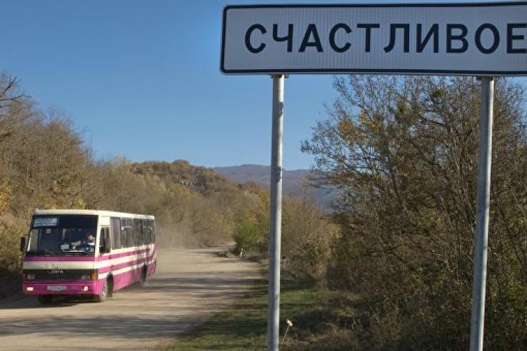 В Крыму за три месяца поймал…