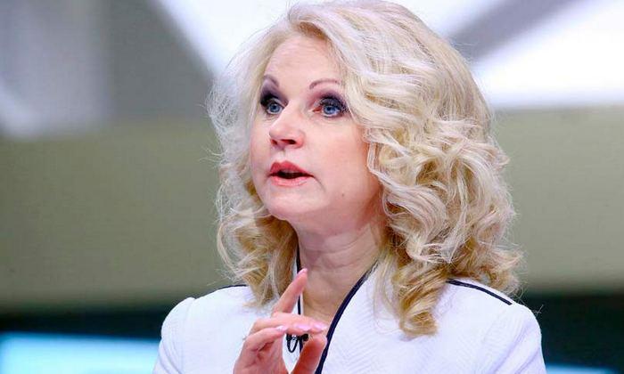 Татьяна Голикова провалила индексацию пенсий и после нагоняя от Путина вынуждена была это признать